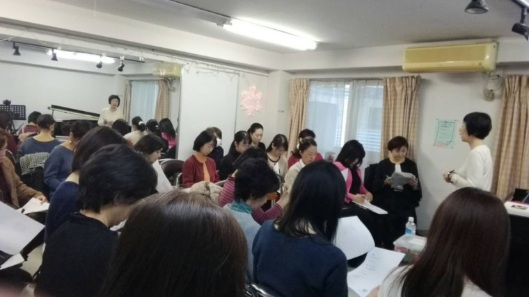 Seminar・Workshop・Onlineschool