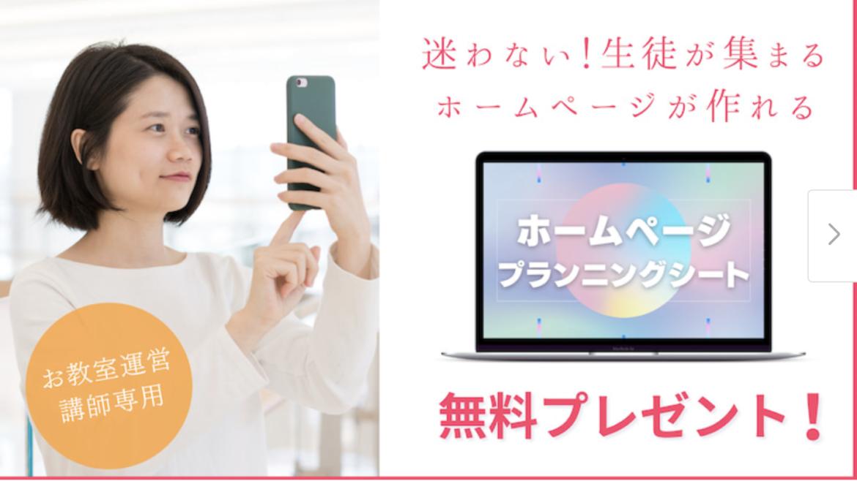 """""""生徒を募集しないピアノ教室!"""""""