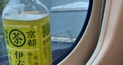 またまた新幹線